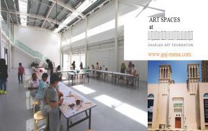 BCR expansion joints at Sharjah Art Spaces (Sharjah Art Foundation),  UAE