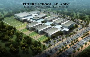 FUTURE SCHOOL, ABUDHABI. BCR EXPANSION JOINTS AND STAIR NOSING