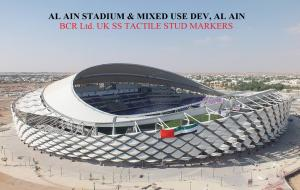 AL AIN STADIUM & MIXED USE,  BCR TACTILE MARKERS FOR BLIND PATHWAY