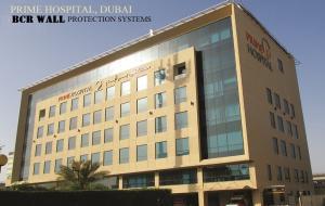 BCR WALL PROTECTION SYSTEM SERIES, PRIME HOSPITAL, DUBAI